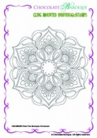 Palm Fan Baroque Ornament Individual cling mounted rubber stamp