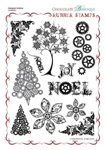 Steampunk Christmas Rubber stamp sheet - A4