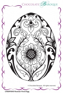 Russian Floral Egg Single Rubber stamp  - A6