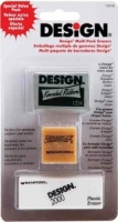 Art Eraser Set