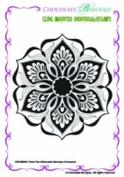 Palm Fan Silhouette Baroque Ornament Individual cling mounted rubber stamp